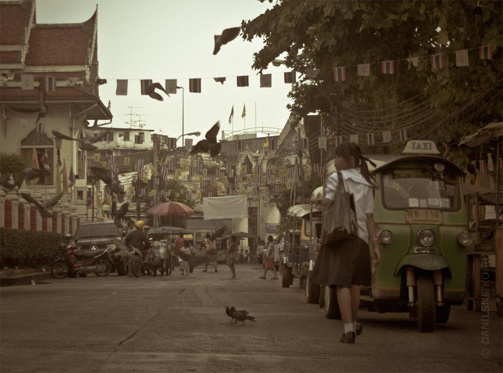 Бангкокская улица